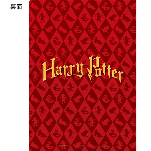Harry Potter クリアファイル(ハリー)