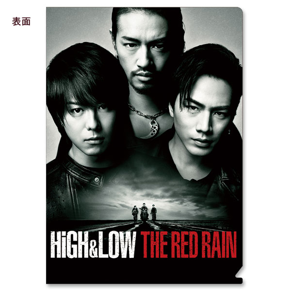 HiGH&LOW THE RED RAIN クリアファイル