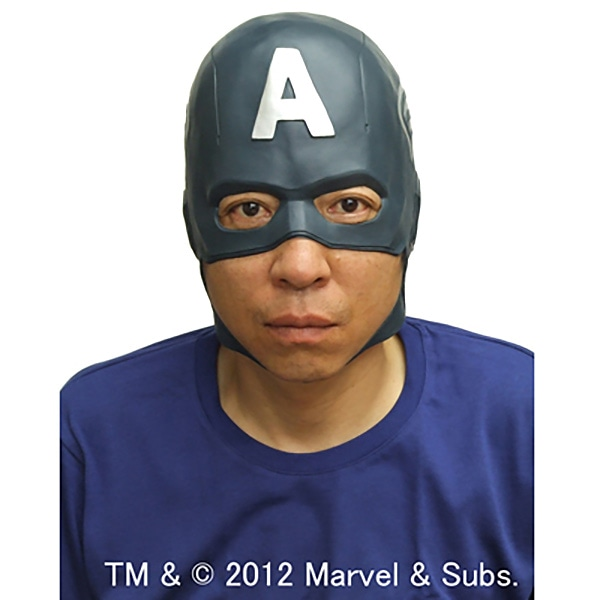 キャプテンアメリカのなりきりマスク