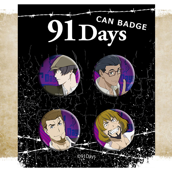 91Days 缶バッジセット