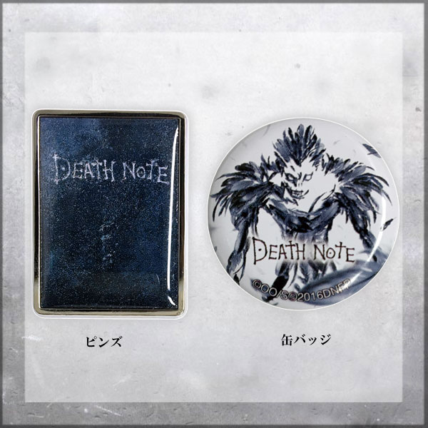 DEATH NOTE Light up the NEW world ピンズ&缶バッジセット