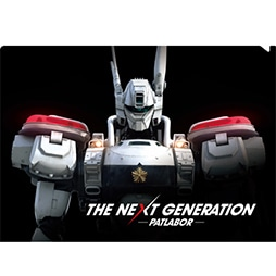 THE NEXT GENERATION �p�g���C�o�[ �N���A�t�@�C���i�C���O�����j
