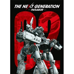 THE NEXT GENERATION �p�g���C�o�[�^��2�� ����p�v���O����