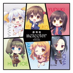 ����� selector destructed WIXOSS �~�j�^�I��