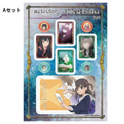 selector  infected  WIXOSS IC�J�[�h�X�e�b�J�[�`