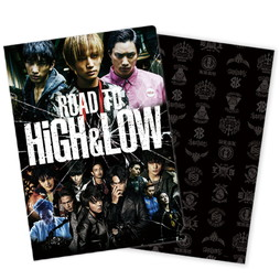 ROAD TO HiGH&LOW�@�N���A�t�@�C��