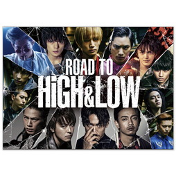 ROAD TO HiGH & LOW 劇場用プログラム