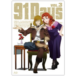 91Days �yFroovie�I���W�i�����T�t���zBlu-ray Vol.3
