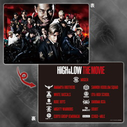HiGH&LOW THE MOVIE 下敷き