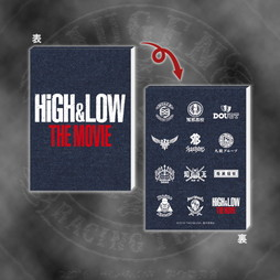 HiGH&LOW THE MOVIE メモ
