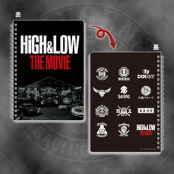 HiGH&LOW THE MOVIE リングノート