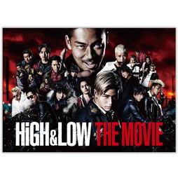 HiGH & LOW THE MOVIE 劇場用プログラム