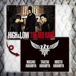 HiGH&LOW THE RED RAIN 下敷き