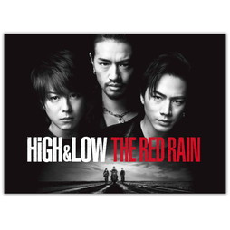 HiGH&LOW THE RED RAIN 劇場用プログラム