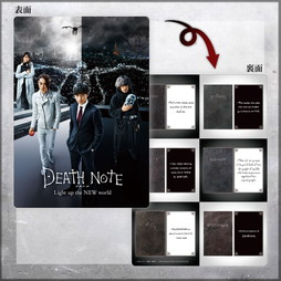 DEATH NOTE Light up the NEW world 下敷き