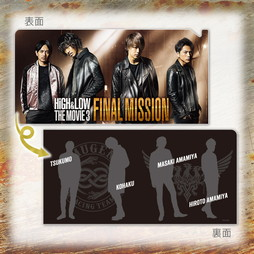 HiGH&LOW THE MOVIE 3 / FINAL MISSION チケットホルダー