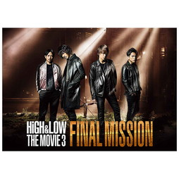 HiGH&LOW THE MOVIE 3 / FINAL MISSION  劇場用プログラム