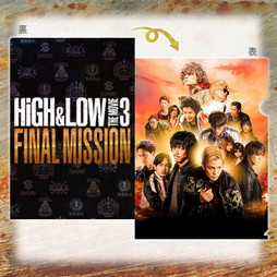 HiGH&LOW THE MOVIE 3 / FINAL MISSION クリアファイル(ポスター版)