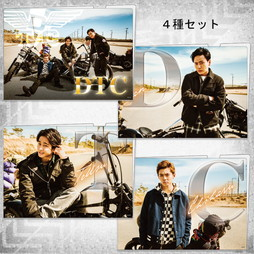 DTC -湯けむり純情篇- from HiGH&LOW クリアファイル4枚セット