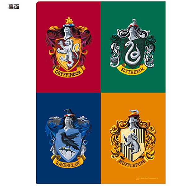 寮 ハリー ポッター ホグワーツ魔法魔術学校の寮の組み分けテスト