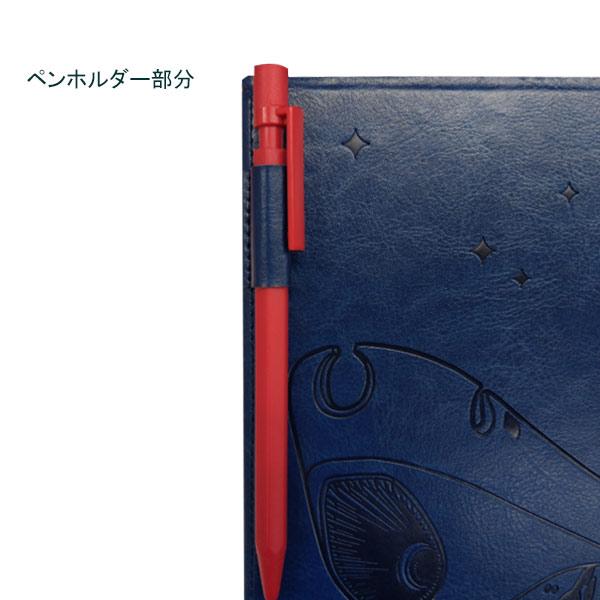 宇宙戦艦ヤマト2202 愛の戦士たち PUレザーファイル<ヤマト ...