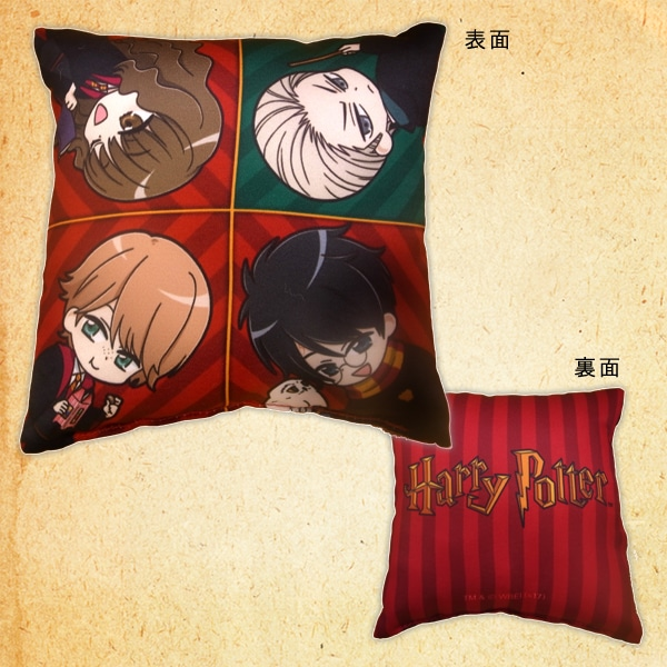Harry Potter ミニクッション[A]