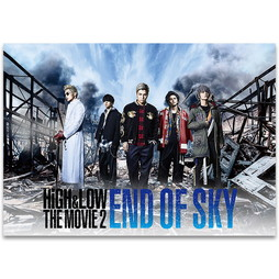 HiGH&LOW THE MOVIE 2 / END OF SKY 劇場用プログラム