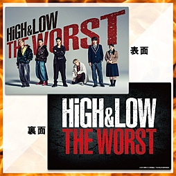 HiGH&LOW THE WORST 下敷き(幼馴染み)